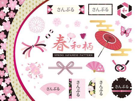 C'est une illustration d'un motif japonais de printemps. Vecteurs