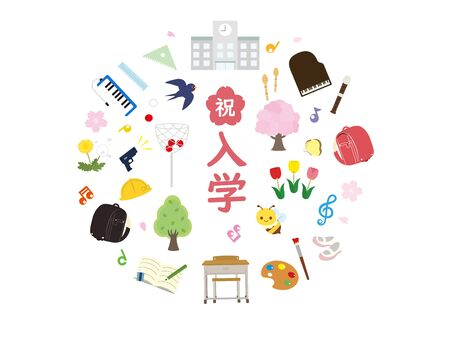 It Is An Illustration of an Entrance Ceremony Icon. 일러스트