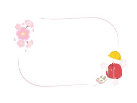 It is an illustration of a Sakura frame.
