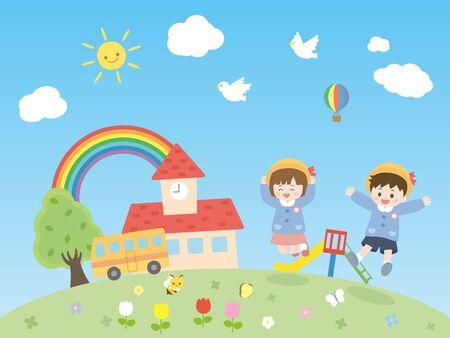 It is an illustration of a Kindergarten children.