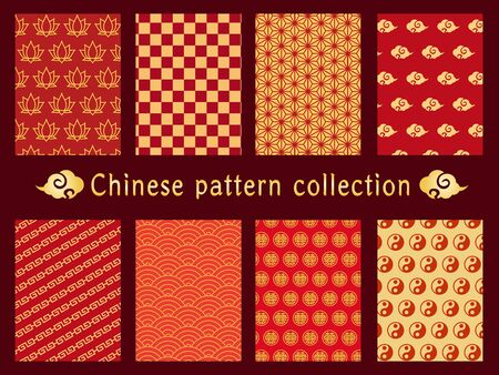 It is an illustration of a Chinese pattern.