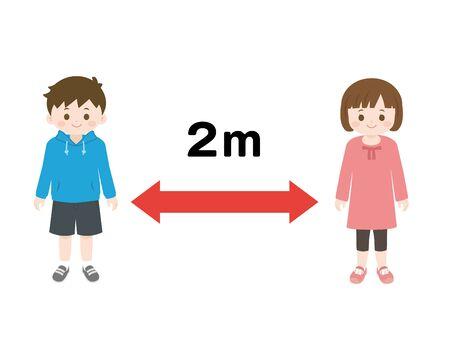 Social distance kids.
