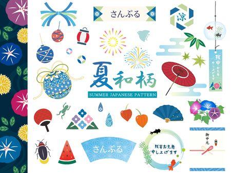 Summer japanese pattern.
