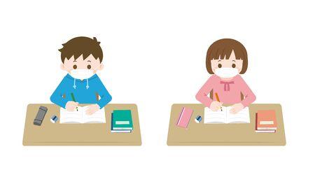 Study kids.