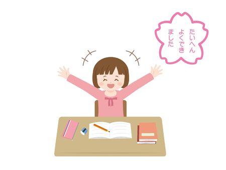 Girl study.