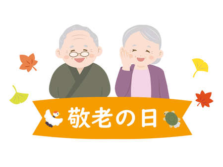 It is an illustration of a Respect for the Aged Day.