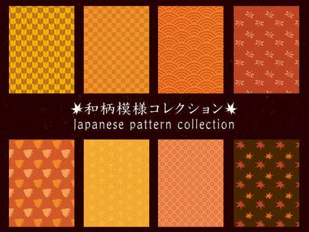 It is an illustration of a Autumn japanese pattern set. 向量圖像