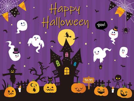 It is an illustration of a Halloween messagecard design.