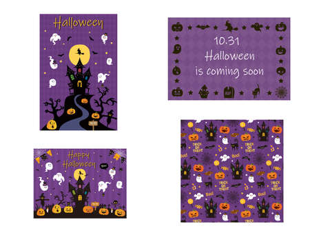 It is an illustration of a Halloween message card set.