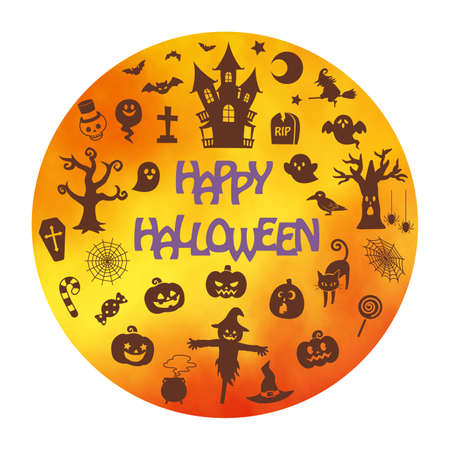 It is an illustration of a Halloween silhouette design.