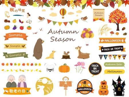 It is an illustration of a Autumn material set. Ilustração