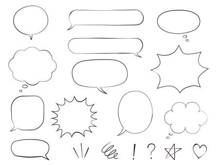 It is an illustration of a Speech bubbles material.