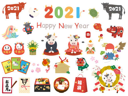 It is an illustration of a 2021 New year material set.