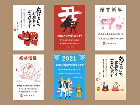 It is an illustration of a 2021 New year card set.