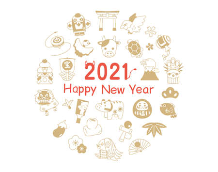 It is an illustration of a 2021 New year icon materials. Illustration