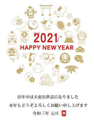 It is an illustration of a 2021 New year card design. Illustration