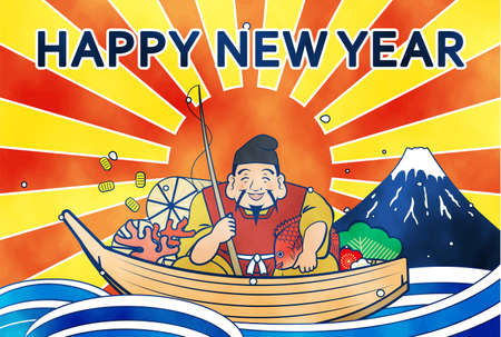 It is an illustration of a New year card Ebisu Japanese god.