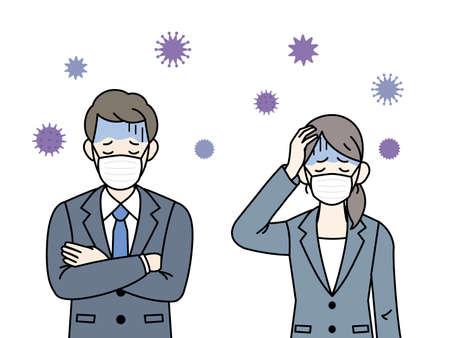 It is an illustration of a Adults having a cold. Ilustração Vetorial