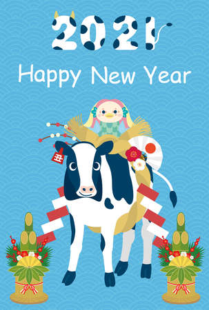 It is an illustration of a 2021 New year card design. Иллюстрация