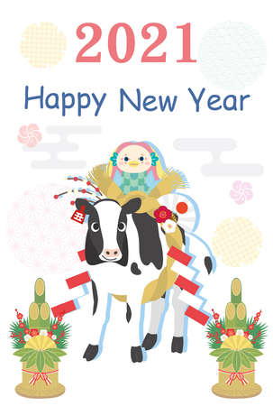 It is an illustration of a 2021 New year card design. 矢量图像