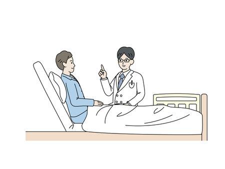 It is an illustration of a Hospitalization man. Иллюстрация