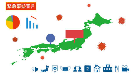 It is an illustration of a Japan and virus.