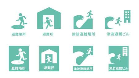It is an illustration of a Evacuation mark set. Ilustración de vector