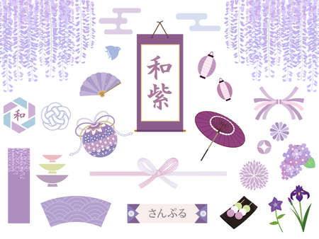 It is an illustration of a Japanese material set purple color.