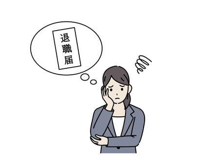 It is an illustration of a Businesswoman think retirement. Ilustración de vector