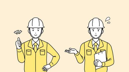 It is an illustration of a Site foreman trouble and success. Ilustração