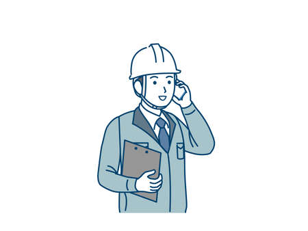 It is an illustration of a Site foreman to call.