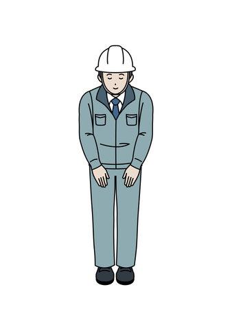 It is an illustration of a Site foreman bow under construction. Vecteurs