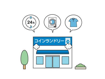 It is an illustration of a Coin laundry building appearance.