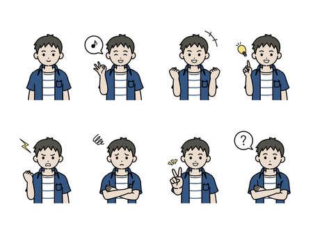 It is an illustration of a  Little boy variation set.