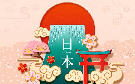Japan-Zeichen auf 2019 japanisches Neujahrskartendesign. Asiatisches Feiertagspapier geschnitten mit Torii oder Tor, Fuji-Berg und aufgehende Sonne, Sakura-Baum und Blumen. Oshogatsu festliches und asiatisches Feierthema
