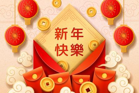 2019 feliz año nuevo chino con paquete rojo o sobre y barras doradas como bolas de masa, fuegos artificiales y nubes, linternas o lámpara. Corte de papel para el festival de primavera de China o diseño de tarjeta para vacaciones CNY
