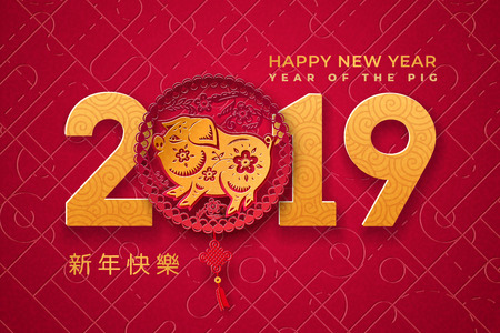 Almanac front with pig for 2019 chinese new year. Piggy zodiac sign with flowers for CNY or paper cut with piglet and Xin Nian Kuai le characters for wishing good luck. Asian holiday and celebration