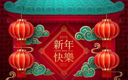 Chinesische Palasttore mit Laternen und 2019 chinesischer Neujahrsgruß. Wolken und Lampen hängen am Tempeldach, Xin Nian Kuai le Charaktere für CNY oder Frühlingsfest. Jahrthema des Schwein-Tierkreises