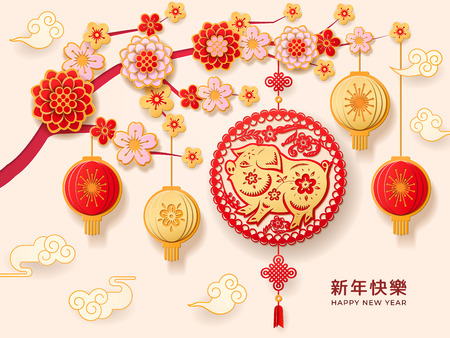Tree with hydrangea flower near pig as paper cut for 2019 chinese happy new year greetings. Sakura and paper lanterns near piglet as card design for china holiday. Piggy for asian festive.