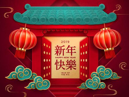 Wejście z lampionami i chińskimi postaciami na szczęśliwego nowego roku 2019. Brama z drzwiami na rok świni lub wiosenny festiwal. Wejście do świątyni dla projektu kartki świątecznej CNY. Motyw obchodów Azji lub Chin