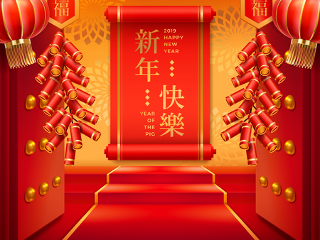 Parchment with 2019 happy new year greeting and entry with fireworks and lanterns, scroll with chinese holiday greeting characters and red carpet at stairs. Spring festival and CNY, asia celebration