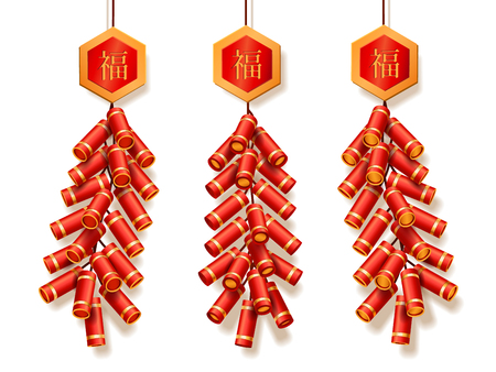 Set of isolated 3d fireworks or realistic firecrackers with shadow. Red salute with chinese signs for celebration. Banger for asian holiday. Volumetric CNY or spring festival greeting card element