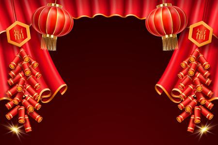Linternas y cortinas, quemando fuegos artificiales realistas para la celebración navideña asiática. Luces y sombra, petardos 3d y caracteres chinos para festivo o CNY. Adorno o decoración para tarjeta de felicitación.