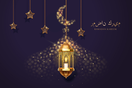 Ramadan kareem card with eid mubarak greeting with mosque and stars, moon crescent. Islam religion holiday and al-fitr celebration, arab festive or hari raya celebration.Arabian, eastern culture theme