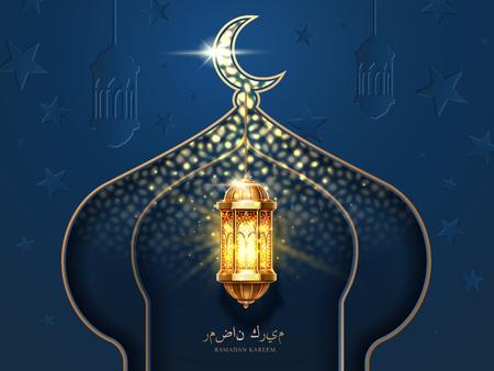 Mosquée avec fanous pour fond de carte ramadan kareem. Lanterne ou fanoos, lampe et tour avec lune ou croissant. Conception d'affiche de fête religieuse avec eid mubarak. Fête arabe, al fitr ou adhan Vecteurs