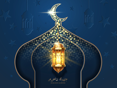 Mosque with fanous for ramadan kareem card background. Lantern or fanoos, lamp and tower with moon or crescent. Religious holiday poster design with eid mubarak. Arab festive, al fitr or adhan