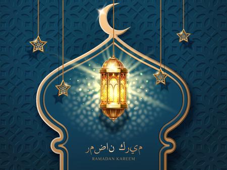 Ramadan Mubarak oder Ramazan Kareem Grußkartenhintergrund. Moscheenturm und Halbmond, Mond mit Sternen und Lampe oder Fanous für islamisches Feiertagsplakat. Eid al-Fitr und Koran, Muslim- und Islamurlaub