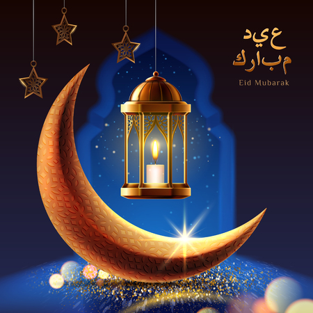 Eid mubarak greeting or ramadan kareem with lanterns and crescent, night with stars and window. Background of card for Eid ul-Adha and Eid ul-Fitr festival. Islamic or muslim holiday