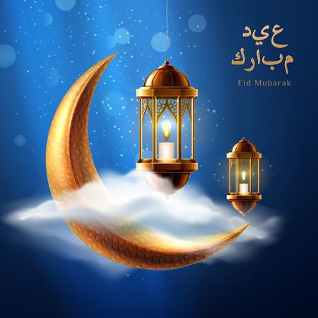 Cielo notturno con mezzaluna e lanterna per biglietto di auguri ramadan. Sfondo per ramazan mubarak o kareem. Poster per Eid al Fitr o al Adha. Celebrazione musulmana o islamica, araba. Manifesto religioso