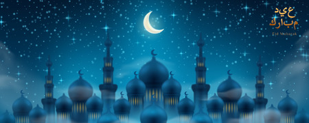 Night arab town with mosque or arabic city with islam church domes, crescent, stars. Eid mubarak card or ramadan kareem poster background, arabesque muslim, morocco or turkish palace at city. Religion